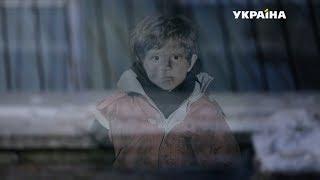 Исчезнувшее дитя   Реальная мистика