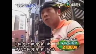 全员逃走中 08 東京都台東区・浅草.