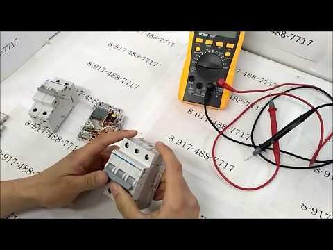 Переделанный автоматический выключатель +79174887717