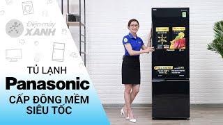Tủ lạnh Panasonic Inverter 322 lít NR-BC369QKV2 - Cấp đông mềm siêu tốc | Điện máy XANH