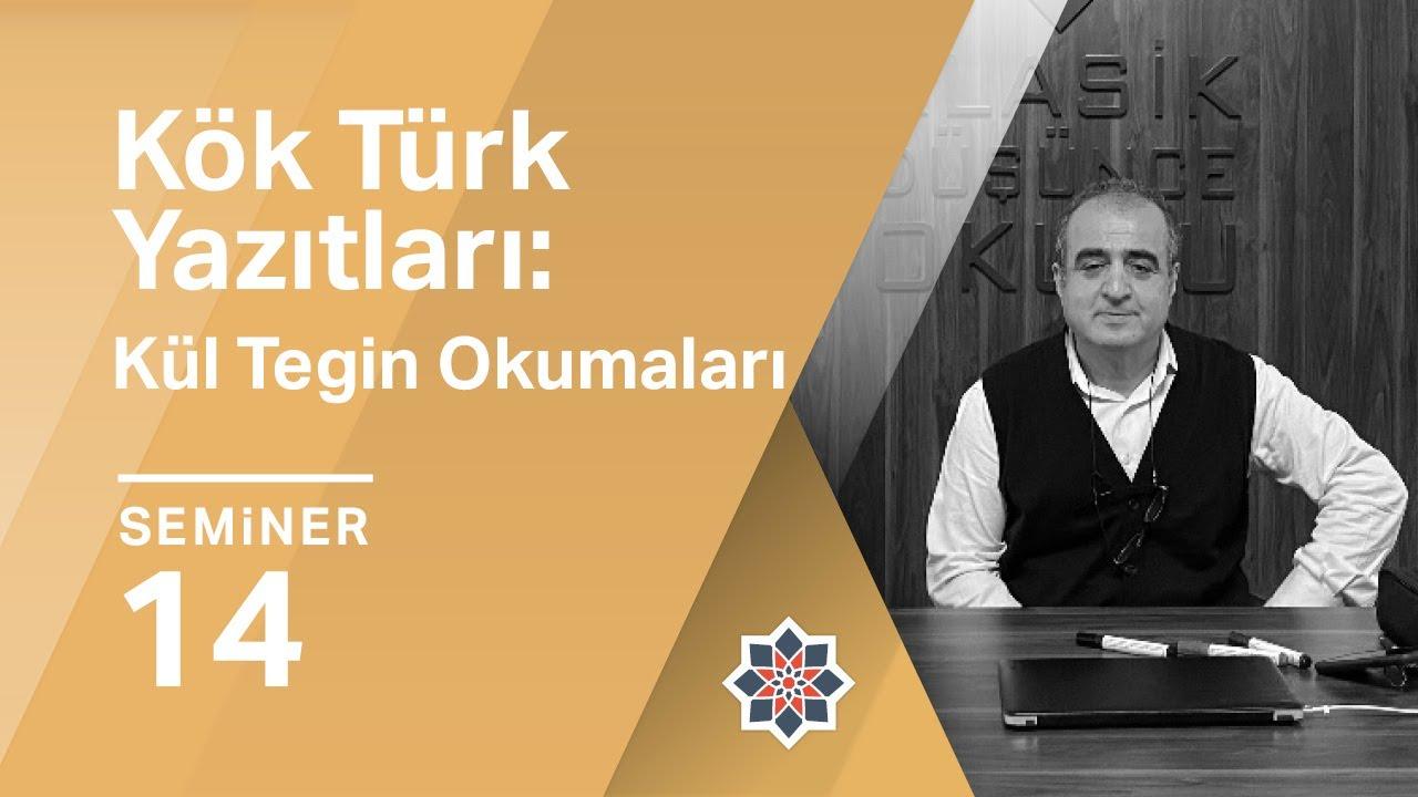 Mehmet Ölmez, Kök Türk Yazıtları: Kül Tegin Okumaları, 13. Seminer