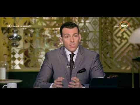 """مساء dmc - رامي رضوان يحكي أخر لحظات في حياة """"دلال عبد العزيز"""""""