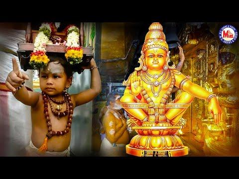 కన్నూలతో-|-అయ్యప్ప-భక్తి-పాటలు-|-hindu-devotional-song-telugu-|-ayyappa-devotional-song-telugu-|