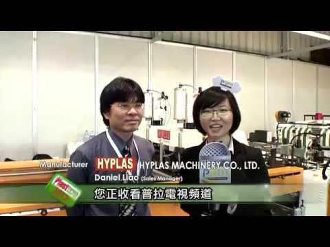 Plast Eurasia 2012_Interview With Taiwan Manufacturer- HYPLAS MACHINERY CO., LTD.