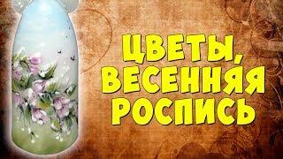 Цветы на ногтях, красивый маникюр с цветами, весенняя роспись от Ульяны Лобыня