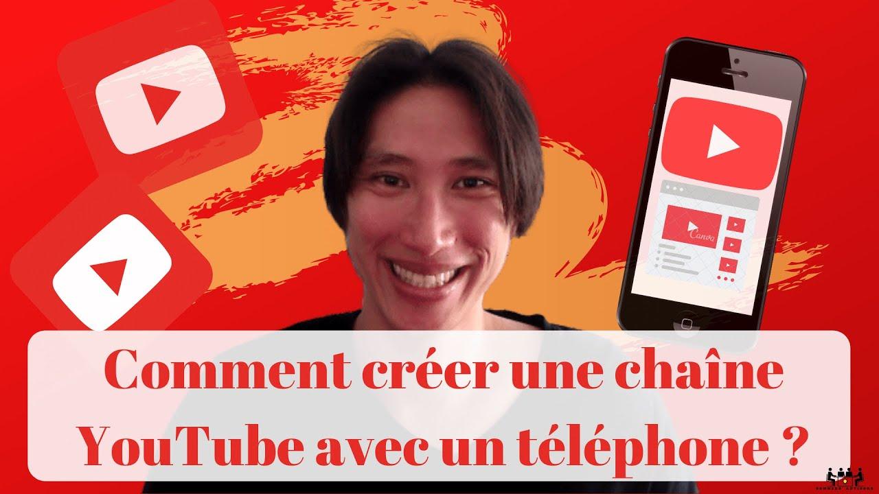 Comment créer une chaîne YouTube sur votre téléphone Android / iPhone avec l'application mobile ?📲