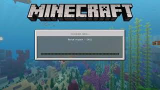 Макс Пронин играет Майнкрафт.Как построить портал.