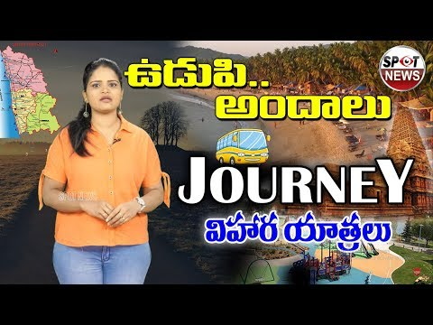 beautiful-places-to-visit-in-udupi---karnataka-|-journey-|-spot-news-channel