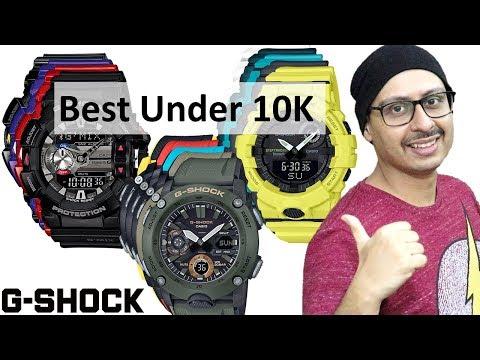Best G SHOCK under 10000   2019 (Hindi)