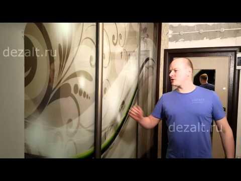 раздвижные двери для гардеробной фотопечать
