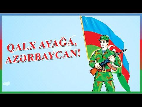 Qalx ayağa, Azərbaycan! şeiri