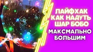 ЛАЙФХАК ДЛЯ МАСТЕРОВ ФЛОРИСТОВ И АЭРОДИЗАЙНЕРОВ.
