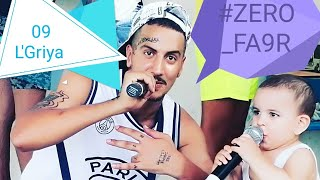 Weld L'Griya - #Zero_Fa9er ( Prod by 15beats )