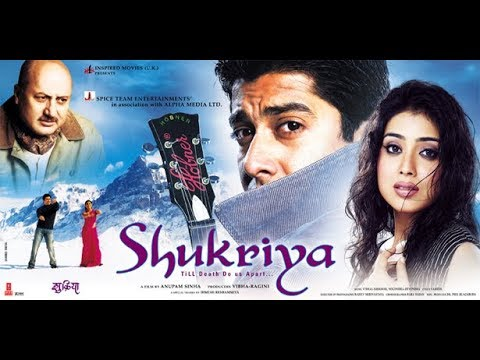 Shukriya - Till Death Do Us Apart (2004) Full Movie