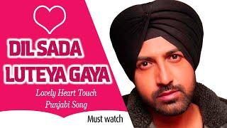 Dil Sada Luteya Gaya Punjabi Song 1080p HD