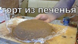 """Песочный торт - """"Ахилл"""" (AhiLpnz) песочный торт рецепт"""