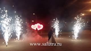 Салют на свадьбу – свадьба Димы и Юли (Самарская область).