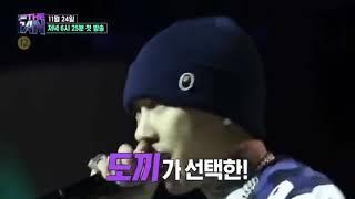 SBS [더팬] - 18년 11월 24일(토) 1회 예고 /