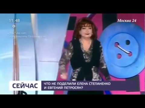 Пьяная ведущая не смогла выговорить фамилию Степенанко