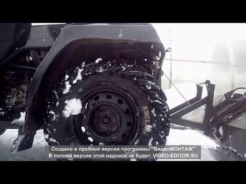 Квадроцикл Partizan ,ковш для уборки снега.