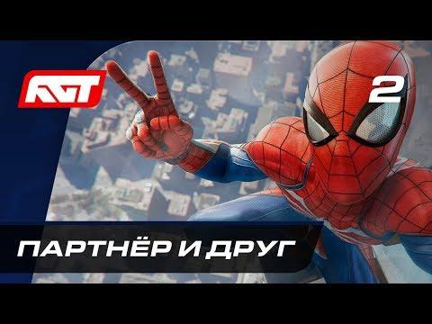 Прохождение Spider-Man (PS4)