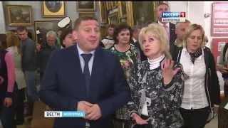 видео Волгоградский музей изобразительных искусств |