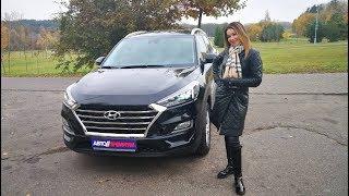 Новый Hyundai Tucson 2018 Хундай Туксон обзор, отзывы Виктория Алешко смотреть