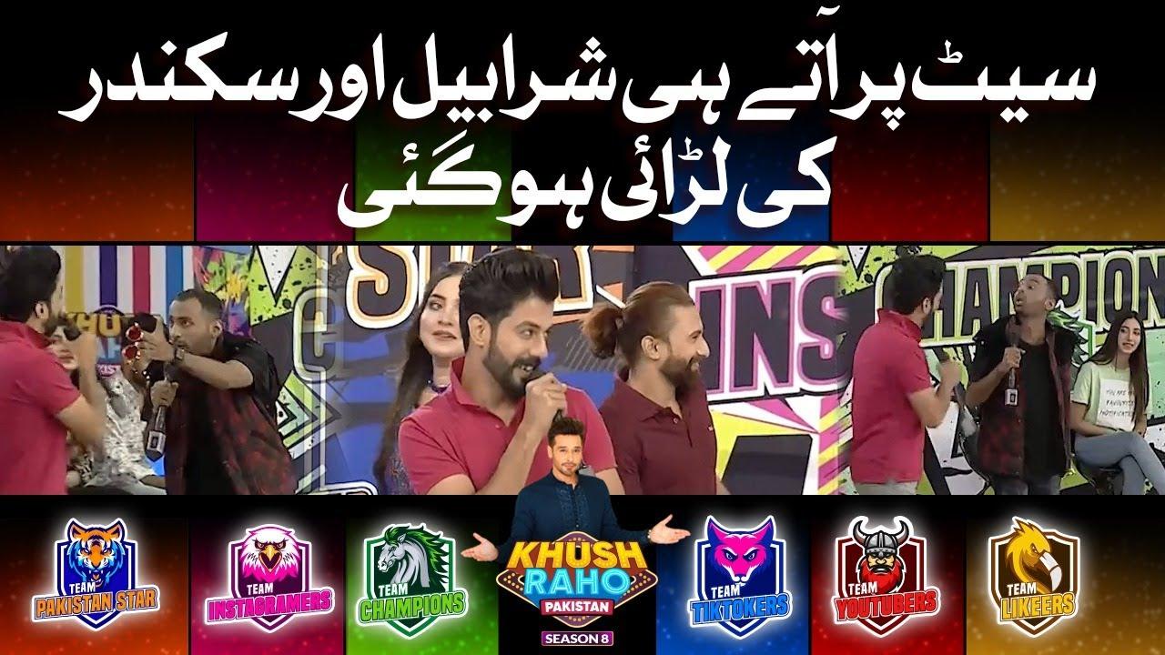 Download Sharahbil And Sikander Started Fighting | Khush Raho Pakistan Season 8 | Faysal Quraishi Show