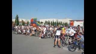 Велодень в Волжском!!! 11.06.2012