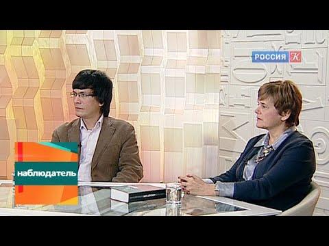Ирина Прохорова, Сергей Иванов и Александр Марков. Эфир от 17.01.2013