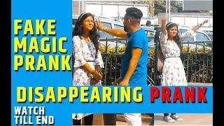 Fake Magic Prank | Disappearing Magic | Prank in india | watch till end | Greedy Genius |best prank