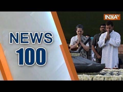 News 100 | October 2, 2018