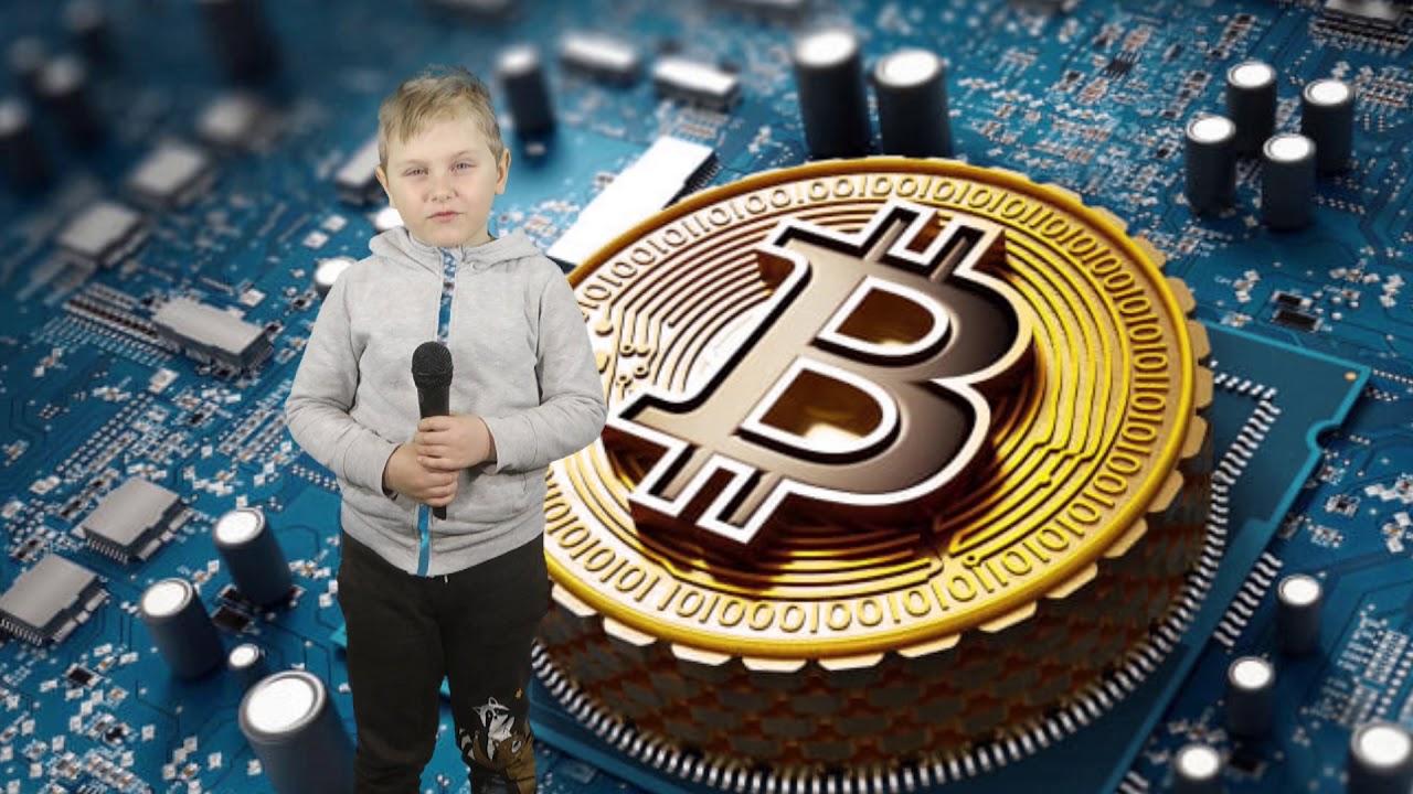 bitcoin viitorul banilor