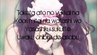 Repeat youtube video Sid Monochrome No Kiss (Lyrics On Screen) Live
