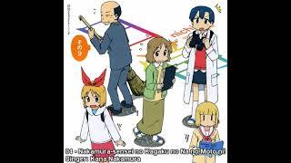 Nichijou Songs - Nakamura-sensei no Kagaku no Na no Moto ni!