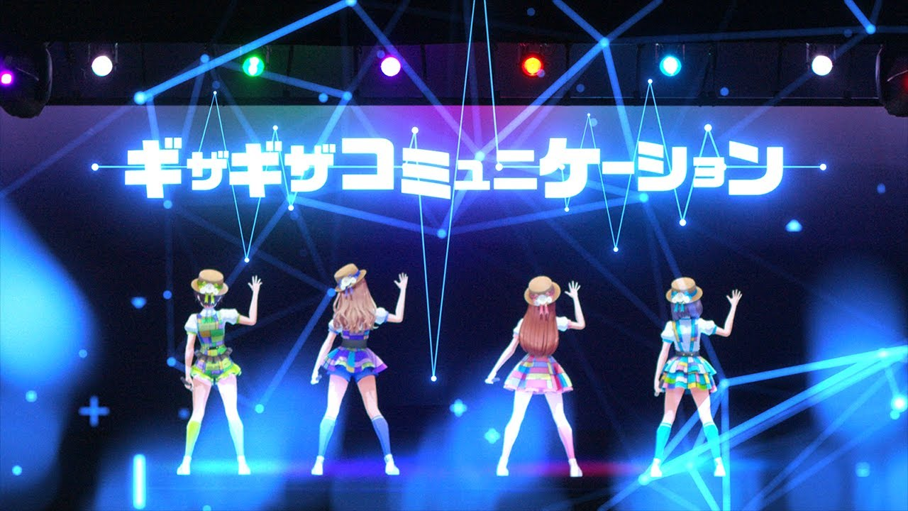 えのぐ - ギザギザコミュニケーション [Official Music Video]