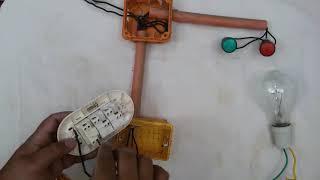 كيف احدد الاسلاك في اي علبه كهربا بدون قفلات