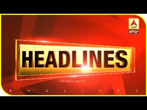 Headlines On ABP Sanjha (21-2-2020)