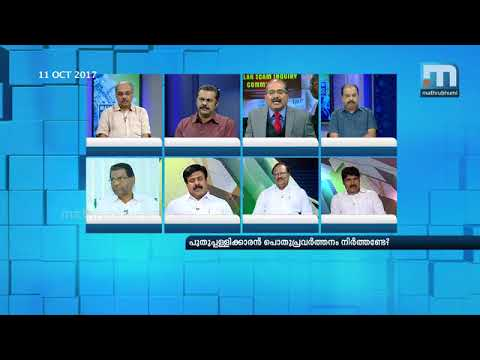 Should Leader From Puthuppally End His Public Life?| Super Prime Time (11-10-2017)| Part 1