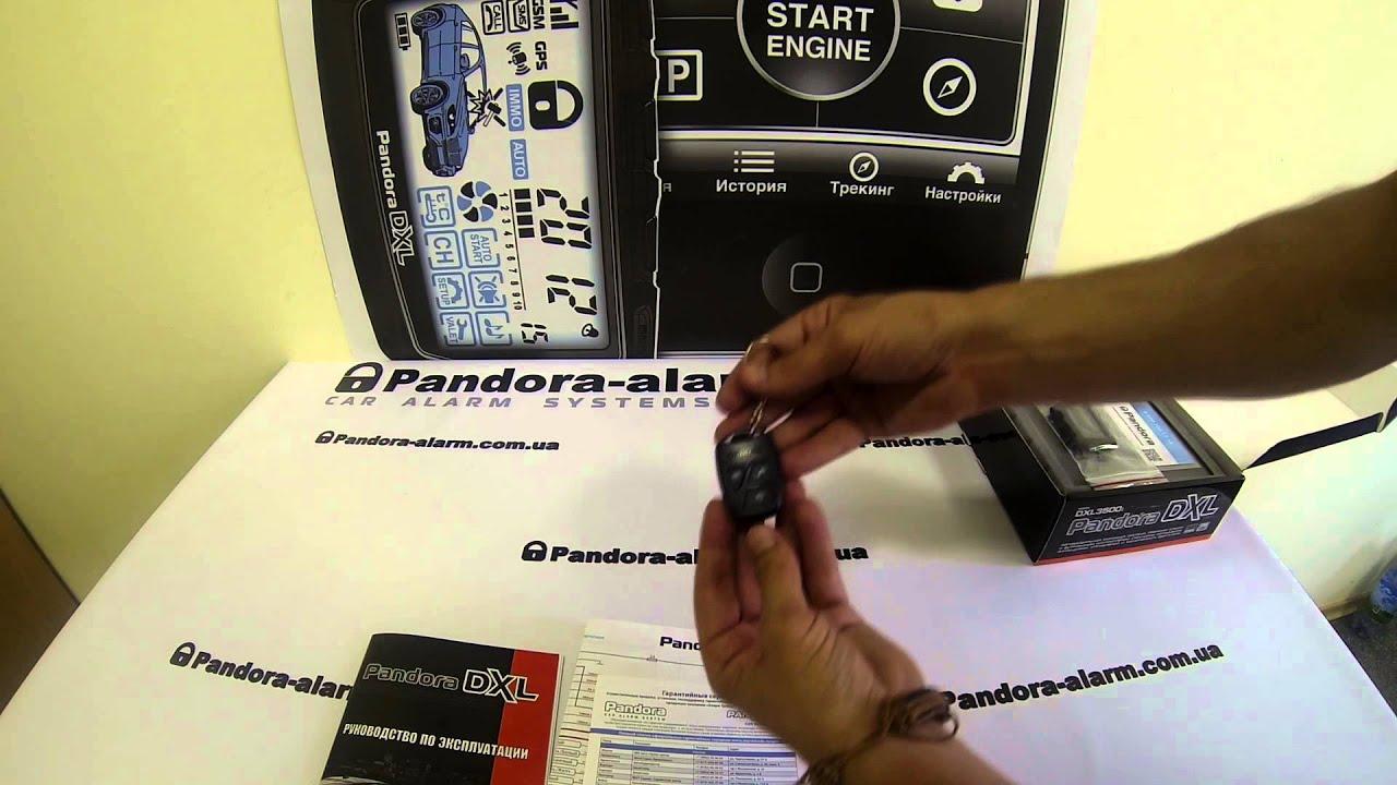 инструкция автосигнализация pandora dxl 3000i-mod