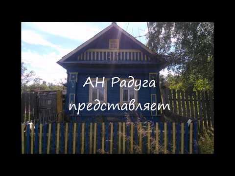 Купить дом в Комсомольском районе Ивановской области деревня Южная