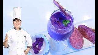 Cách làm sinh tố khoai lang giảm cân đẹp da / Nấu Ăn Ngon