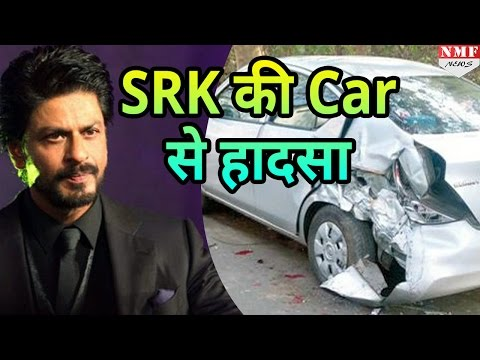 Shahrukh Khan की Car से हुआ Accident, Photographer का कुचला पैर thumbnail