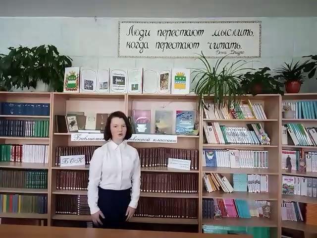 Изображение предпросмотра прочтения – СофьяТретьякова читает произведение «Россия» А.А.Блока