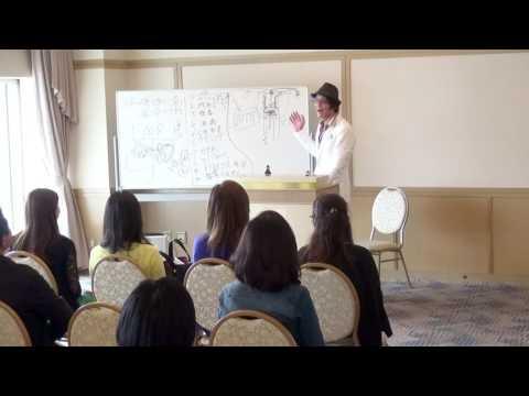 加藤鷹から学ぶ『真面目な大人の性教育』