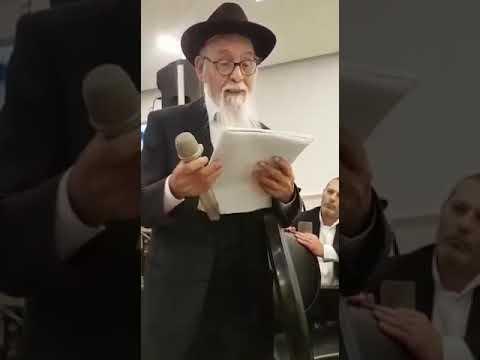 נאומו האחרון של הרב משה לחיאני יט כסלו תשעט