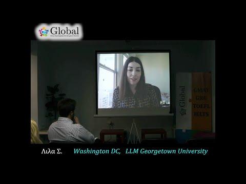 Mentoring Session Global Prep: Αμερική, Washington DC, Georgetown LLM