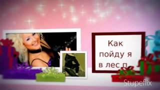 Паулина - Малинка(Малинка - www.paulinad.com., 2011-06-09T13:43:13.000Z)