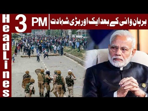 Indian Troops Martyr Senior Hurriyat Leader in Kashmir | Headlines 3 PM | 21 November | Express News