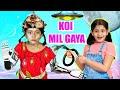 KOI MIL GAYA - Alien Vs Robot | A Short Film | MyMissAnand